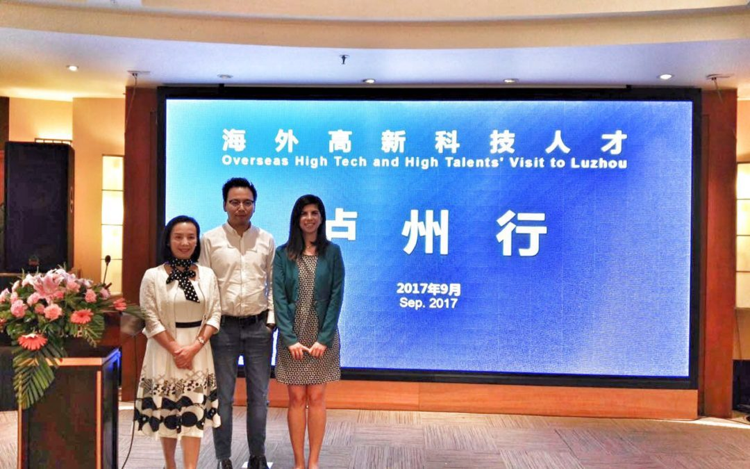Overseas High Tech and High Talent's Visit to Luzhou